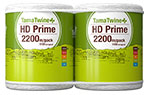 HD Prime - Pack Length 2200M