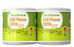 LSB Power - Pack Length 2800M